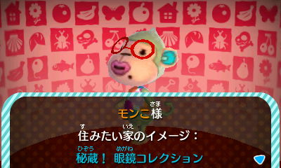 f:id:gamehome:20170815085411j:image