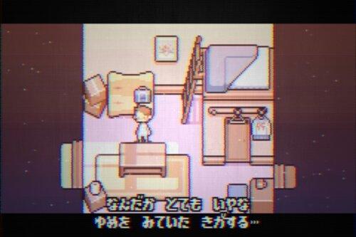 f:id:gamekikurage:20190221182229j:plain