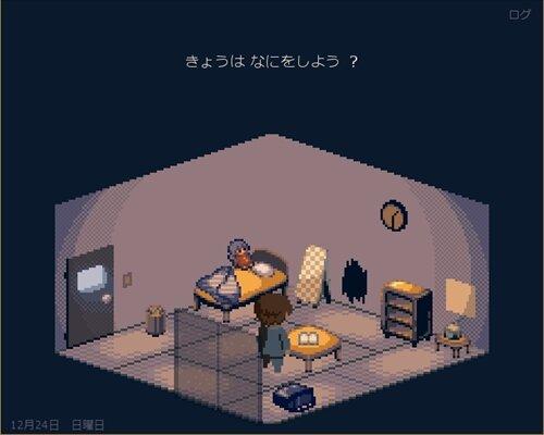 f:id:gamekikurage:20190221221138j:plain