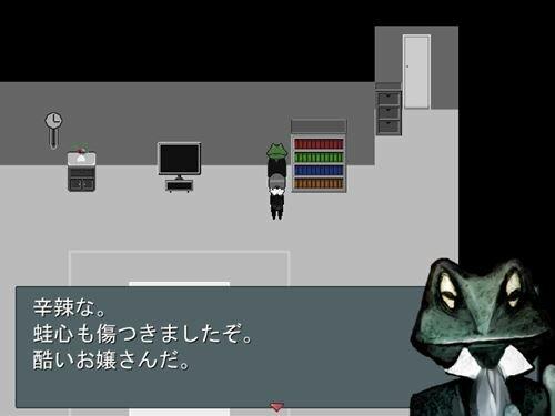 f:id:gamekikurage:20190223215730j:plain