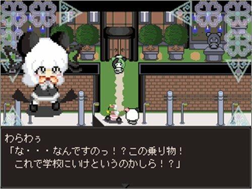 f:id:gamekikurage:20190227234532j:plain
