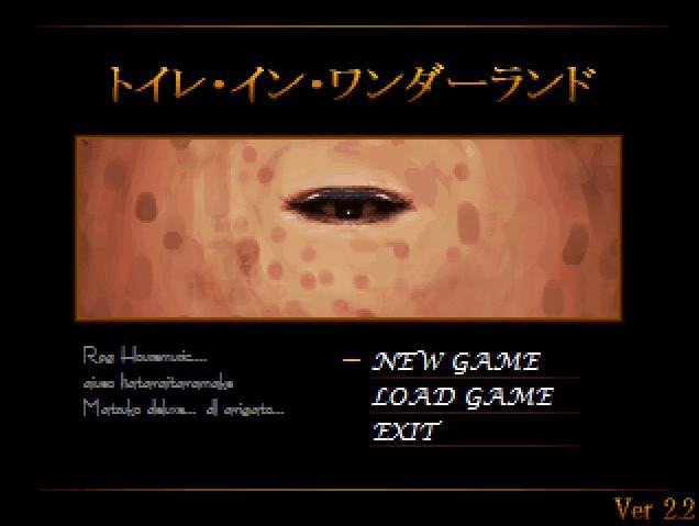 f:id:gamekikurage:20190228000314p:plain