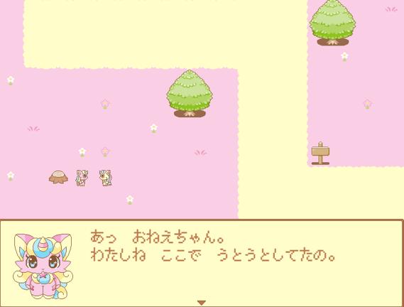 f:id:gamekikurage:20190519200828p:plain