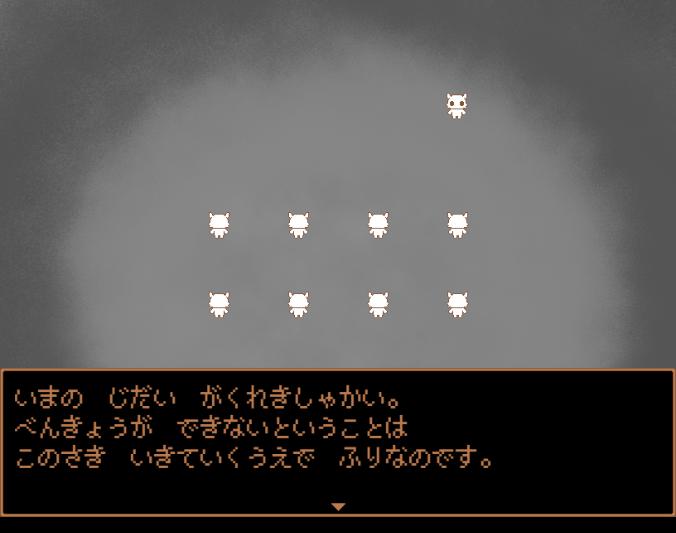 f:id:gamekikurage:20190520181030p:plain