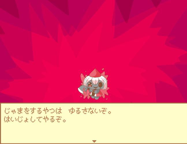 f:id:gamekikurage:20190520205546p:plain