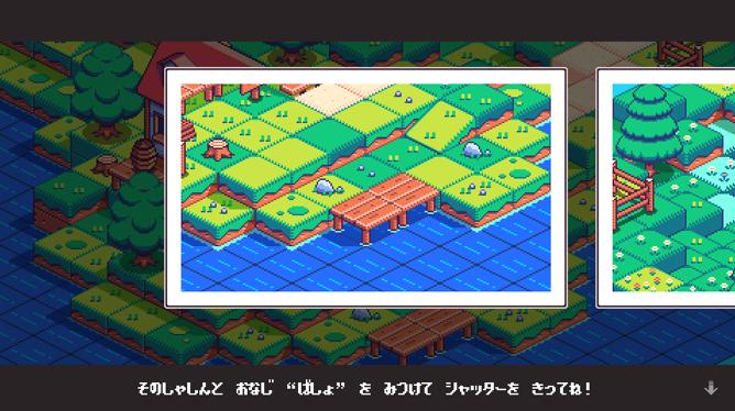 f:id:gamekikurage:20190609234752p:plain