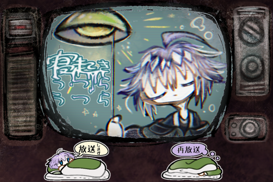 f:id:gamekikurage:20190727134349p:plain
