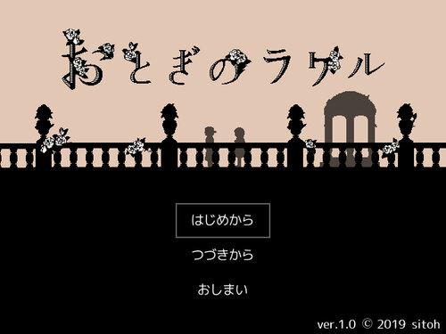 f:id:gamekikurage:20190727141455j:plain