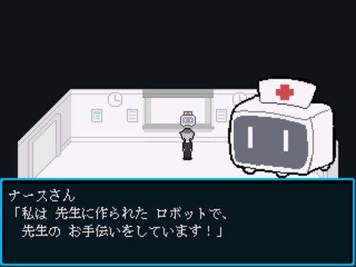 f:id:gamekikurage:20190813105227j:plain