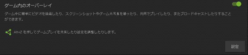 f:id:gamelifecompany55:20180804161403p:plain