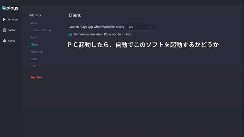 f:id:gamelifecompany55:20190127145439j:plain