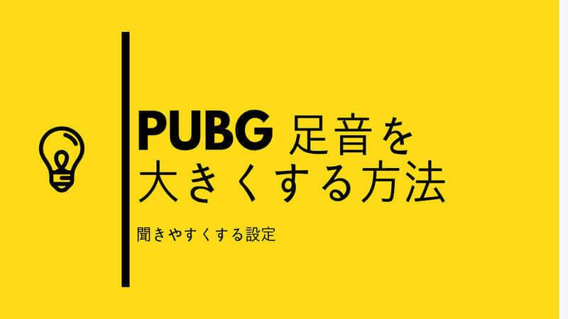 f:id:gamelifecompany55:20190131130741j:plain