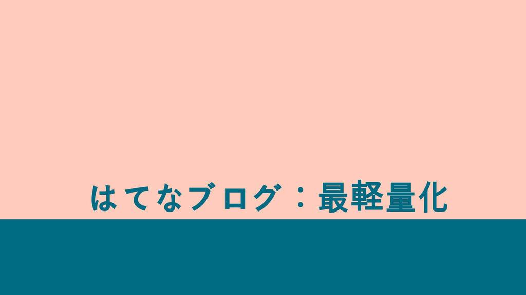 f:id:gamelifecompany55:20190201132618j:plain