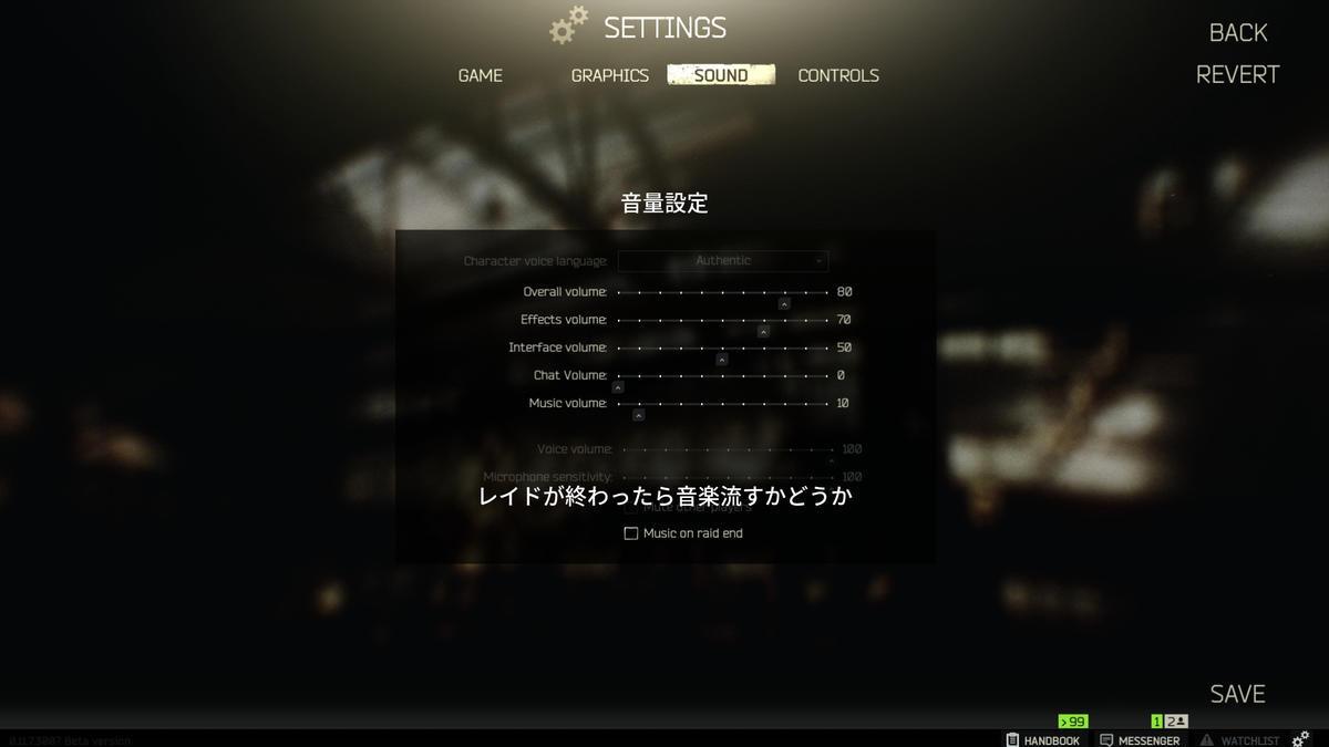 f:id:gamelifecompany55:20190417143138j:plain