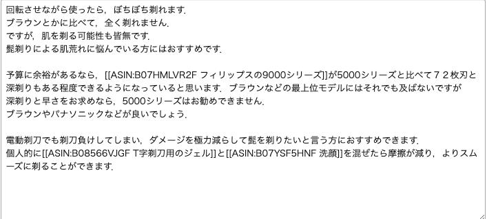 f:id:gamelifecompany55:20201202143952p:plain