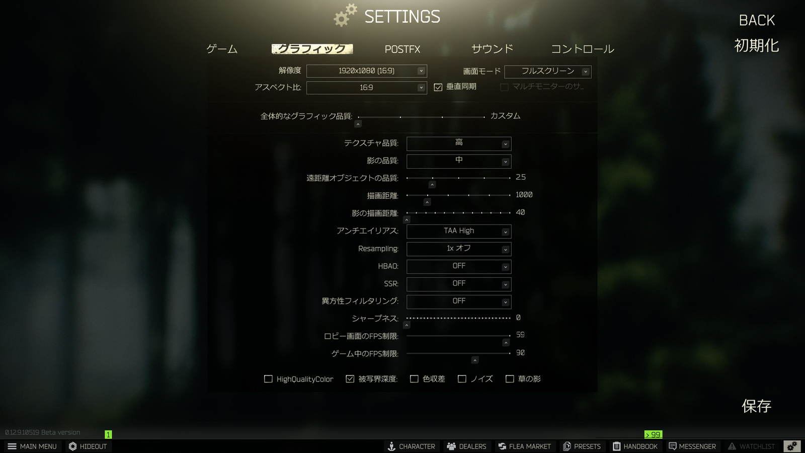 f:id:gamelifecompany55:20210107012136p:plain