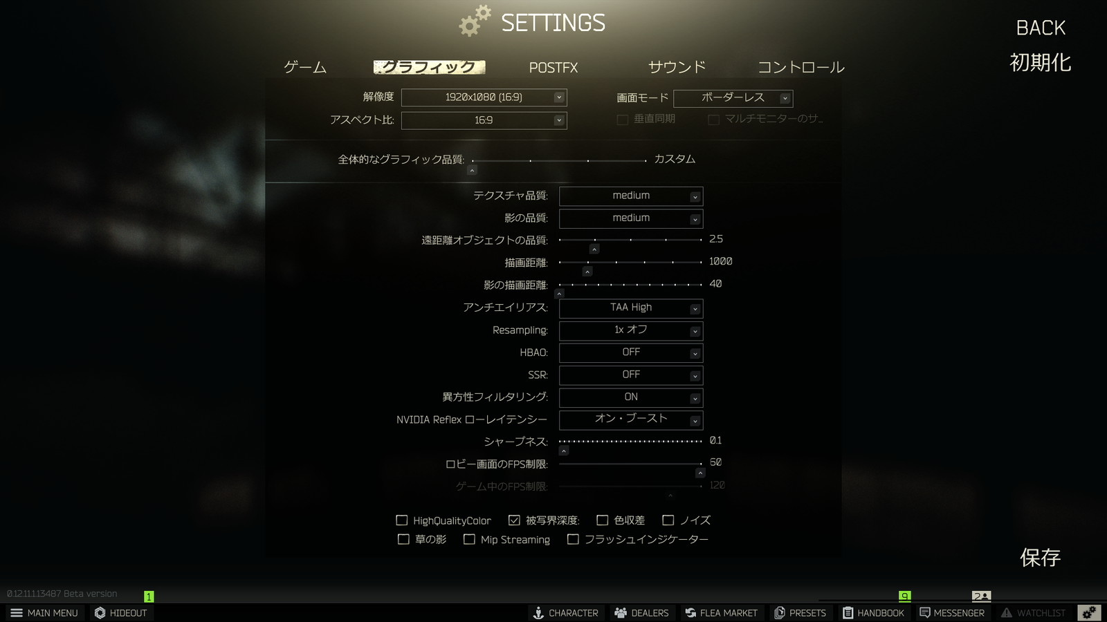 f:id:gamelifecompany55:20210807194637p:plain