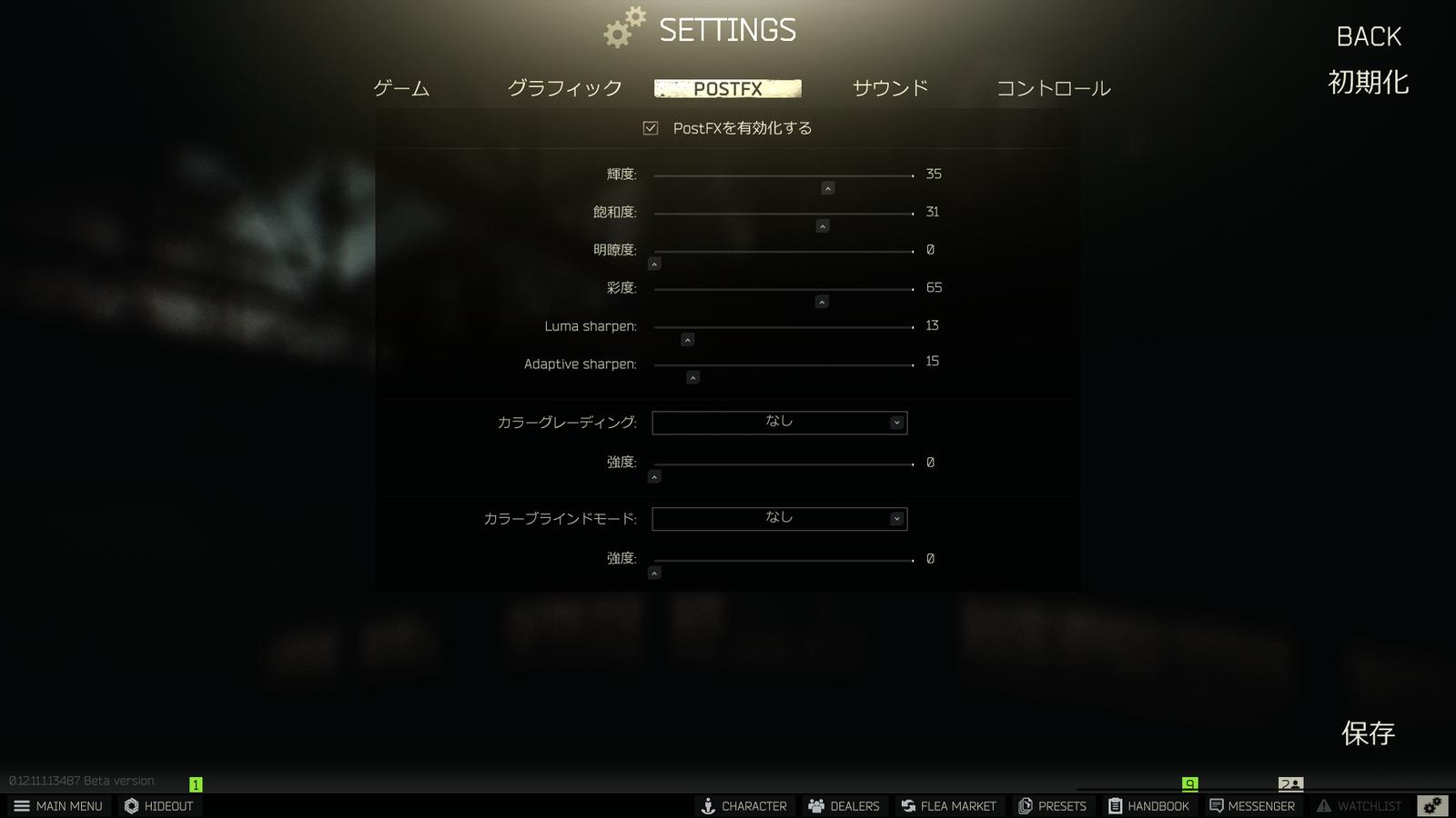 f:id:gamelifecompany55:20210807194654p:plain