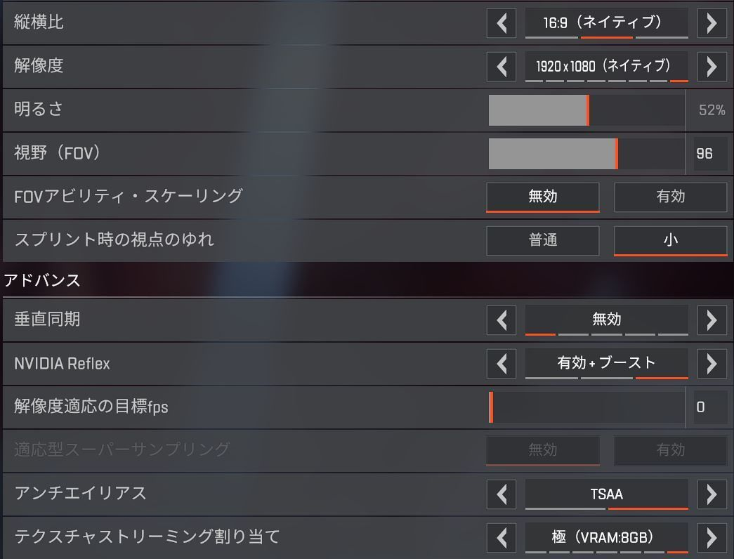 f:id:gamelifecompany55:20211009201403j:plain