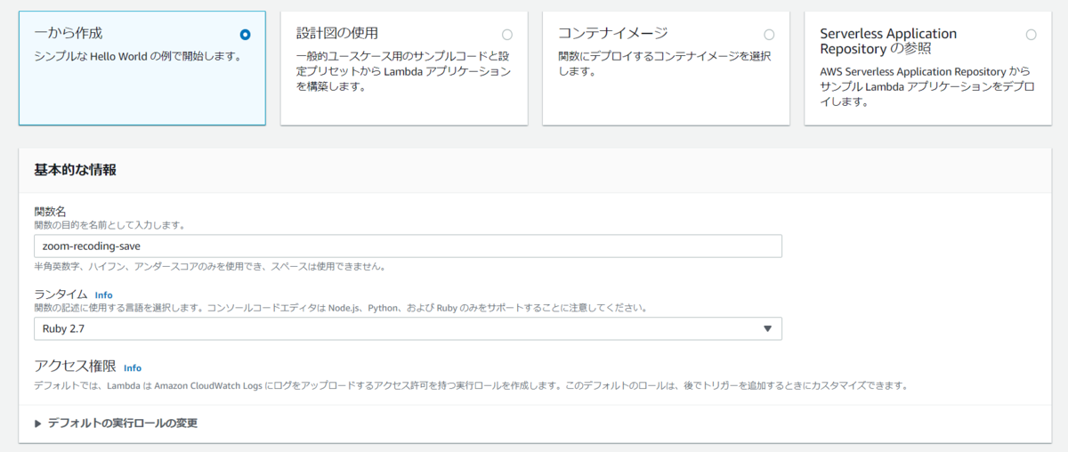 f:id:gamelinks007:20210523161618p:plain