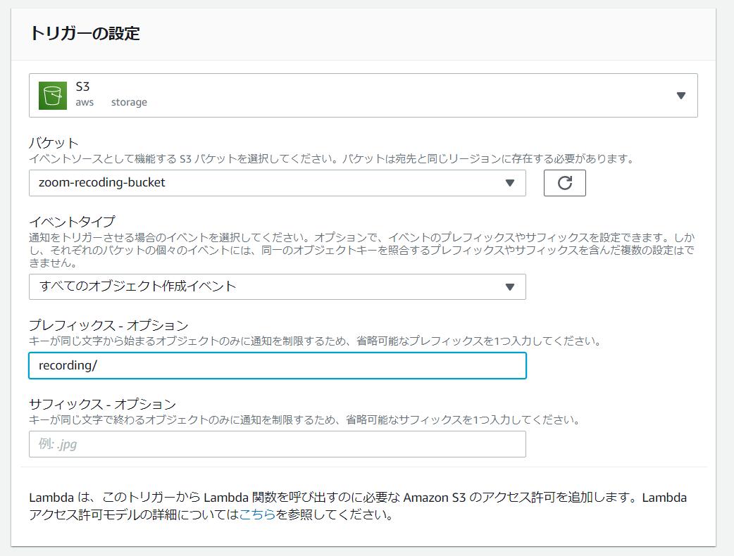 f:id:gamelinks007:20210523170936p:plain