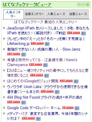http://f.hatena.ne.jp/images/fotolife/g/gamella/20071113/20071113090409.png