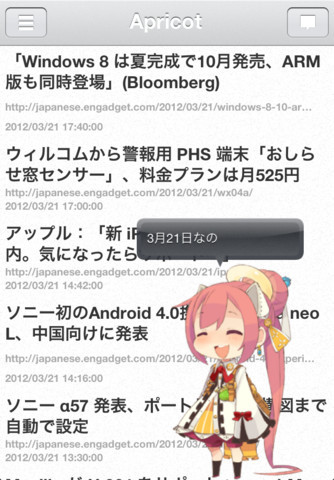20120402063046