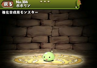 f:id:gamemaster6:20150125014501p:plain