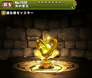 f:id:gamemaster6:20150125133145p:plain