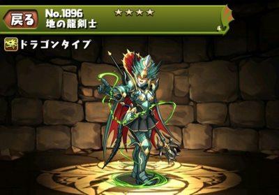 f:id:gamemaster6:20150207143305j:plain
