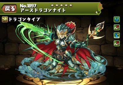 f:id:gamemaster6:20150207145004j:plain