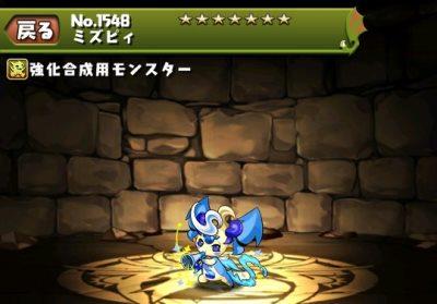 f:id:gamemaster6:20150209231616j:plain