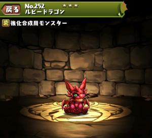f:id:gamemaster6:20150211191331p:plain