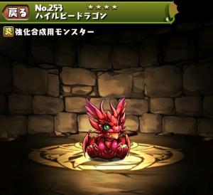f:id:gamemaster6:20150211191358p:plain
