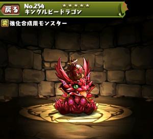 f:id:gamemaster6:20150211191414p:plain