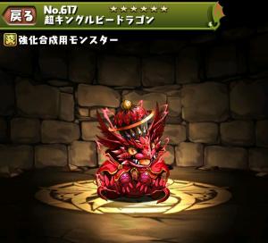 f:id:gamemaster6:20150211191429p:plain