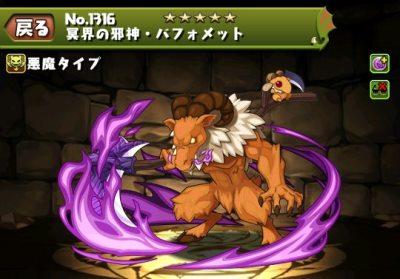 f:id:gamemaster6:20150214154221j:plain