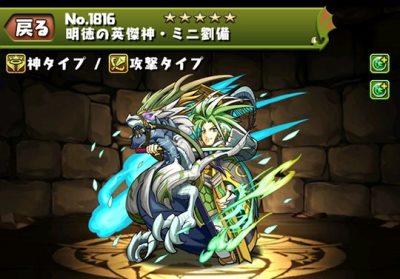 f:id:gamemaster6:20150221150157j:plain