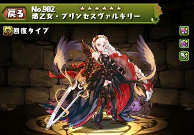 f:id:gamemaster6:20150307181018j:plain