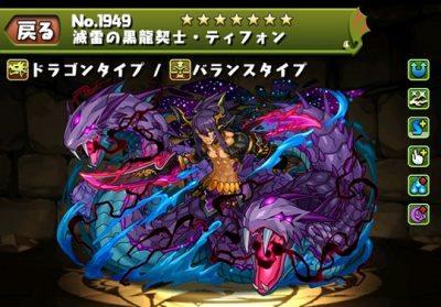 f:id:gamemaster6:20150313000715j:plain