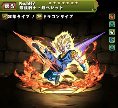 f:id:gamemaster6:20150314181743j:plain