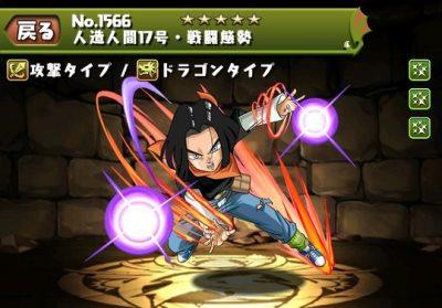 f:id:gamemaster6:20150314235006j:plain