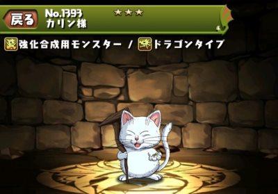 f:id:gamemaster6:20150315232418j:plain