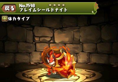 f:id:gamemaster6:20150319230600j:plain