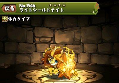 f:id:gamemaster6:20150320000101j:plain