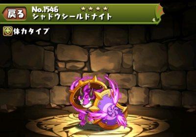 f:id:gamemaster6:20150320001649j:plain