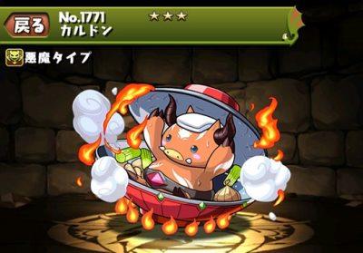 f:id:gamemaster6:20150321155836j:plain