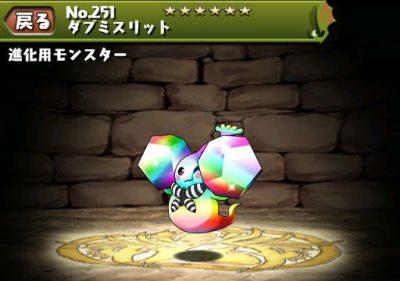f:id:gamemaster6:20150322153736j:plain