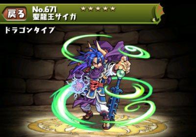 f:id:gamemaster6:20150328023600j:plain