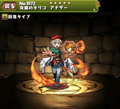 f:id:gamemaster6:20150328190338j:plain